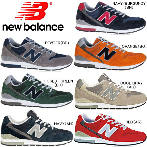 New Balance Shoes Malaysia Price
