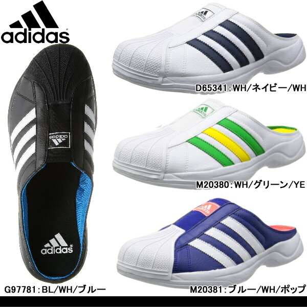 Select Shop Lab Of Shoes Adidas Clog Sandals Mens Womens