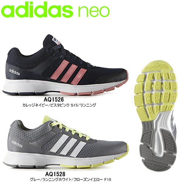 adidas スニーカー クラウド