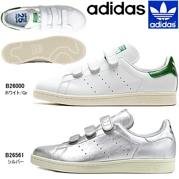Adidas Stan Smith Shoes For Men aoriginal.co.uk