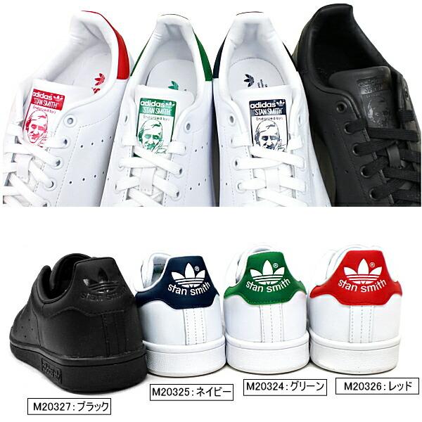 adidas スニーカー スタンスミス メンズ