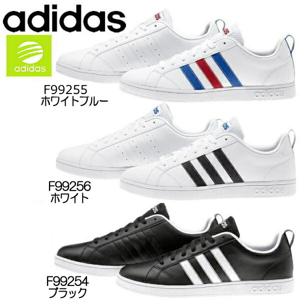 adidas shoes price in kuwait marriages in india 613584