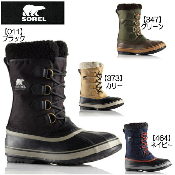 76120ee7d97 ●1964 snow boot Sorrel winter boots SOREL Pac Nylon NM1439 men snow boot  mens boots protection against the cold boots