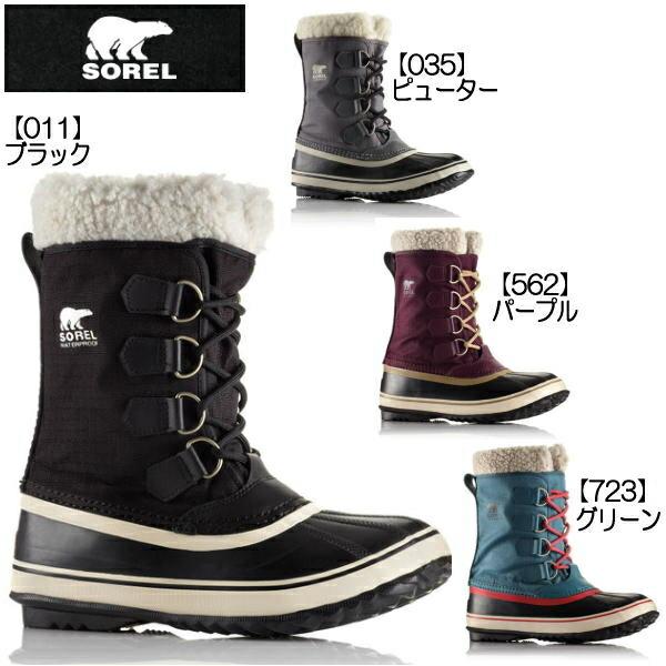 9fab179d9c9 Select shop Lab of shoes: -Sorel Winter Carnival boots SOREL Winter ...