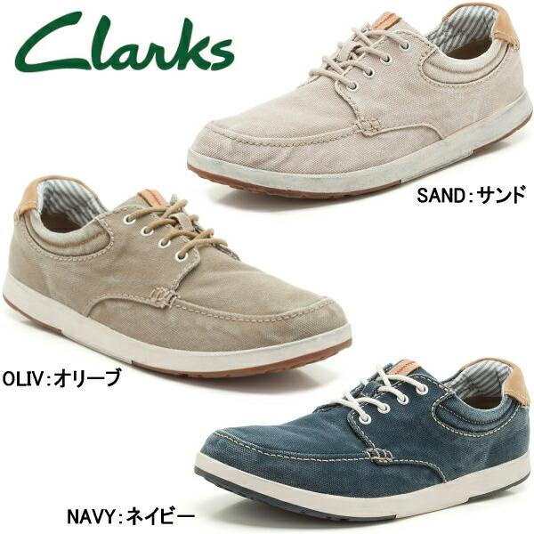 Clarks men's casual shoes norwin bib Clarks Norwin Vibe 086E men's shoes men's shoes sneaker