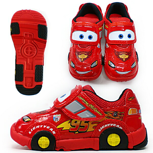 Kids Shoe Car Toy