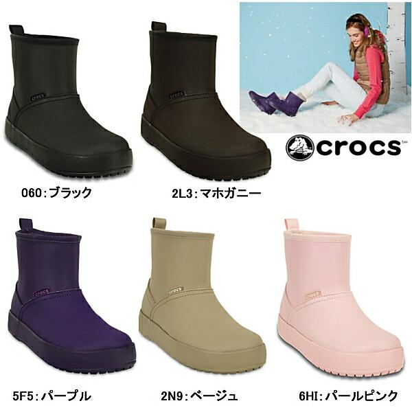 19be9319082d3b 【楽天市場】クロックス カラーライト ショートブーツ ウィメン crocs ColorLite boot w 16210レディース  黒:スニーカー・靴激安通販 Reload