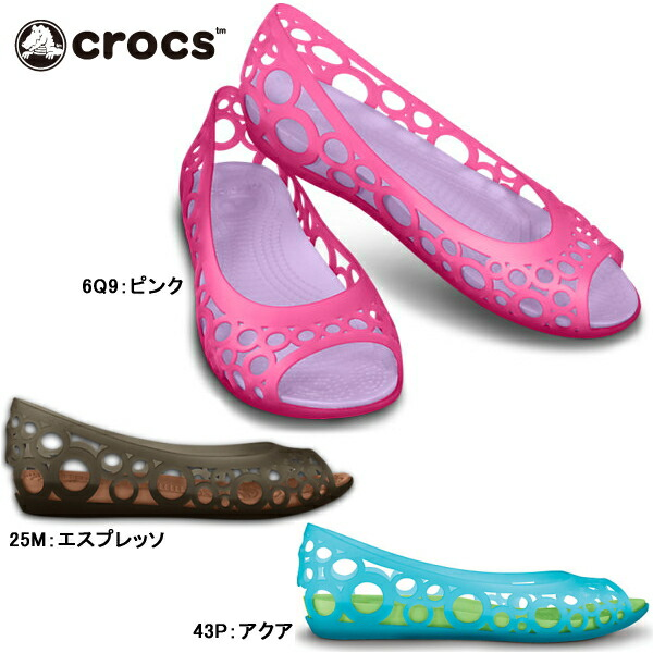 Lead-Kids of shoes | Rakuten Global Market: Crocs Womens ...