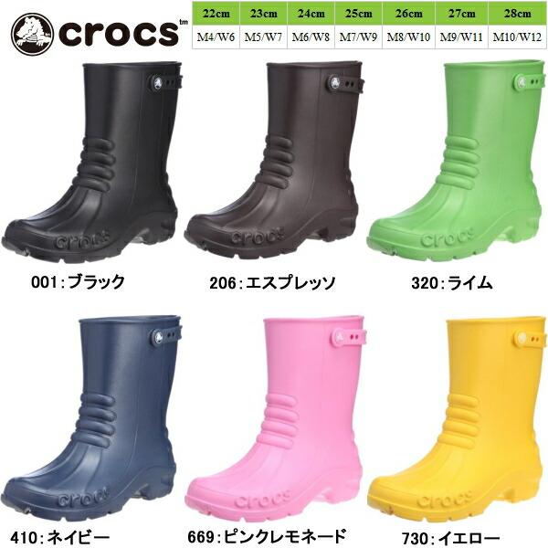 f25c608fe Reload of shoes  Crocs Womens mens boots short boots Josie 2 crocs ...