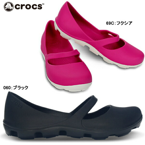 Luxury Crocs Patricia Wedge Sandal For Women Crocs Patricia Wedge Sandal For