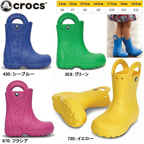 crocs kids rain boots cheap online