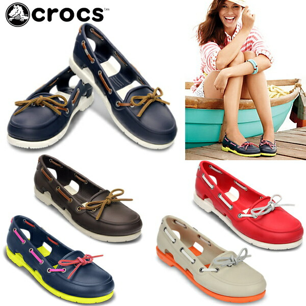 Children S Boat Shoes Uk