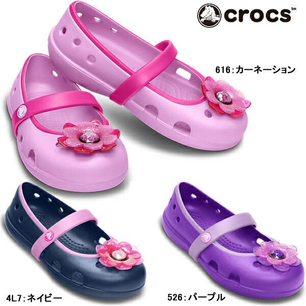 bb38dcc483d6 Select shop Lab of shoes  Crocs kids baby Keeley flower flat girls ...
