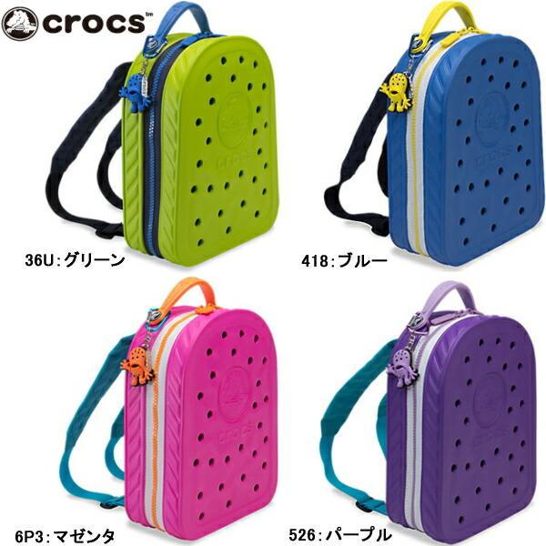 Crocs Baby Shoes Uk