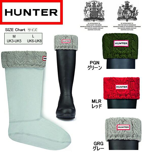 Hunter original tall rain boots for women, women's boots.