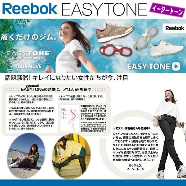 c5b834c4e63e24 Jim just put on a pair of EASYTONE casual shoe type. Sense of  trend-conscious colors   designs. Model chic slacks
