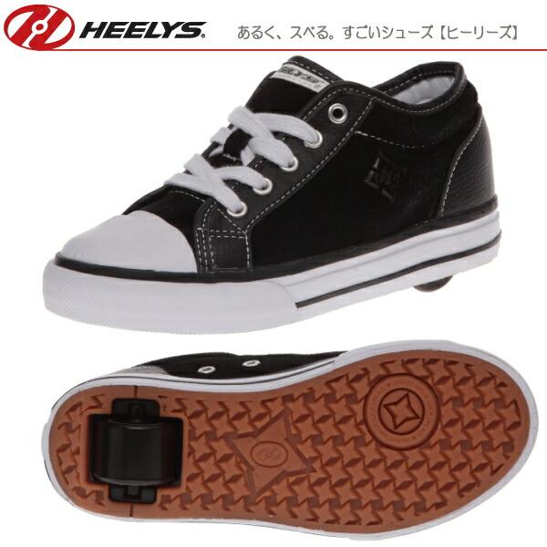 Heelys Shoe Size Guide