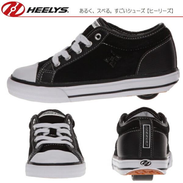 Heelys For Men Shoes
