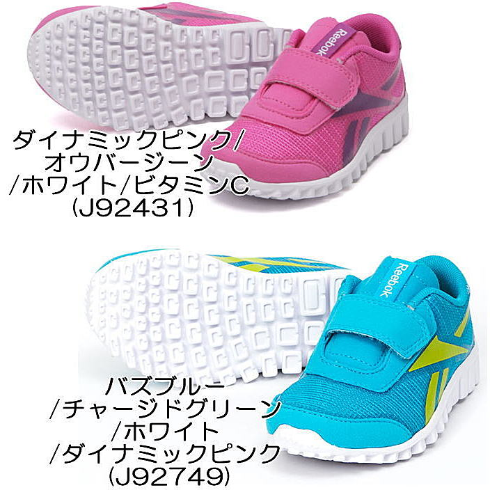 Real Flex kids shoes.