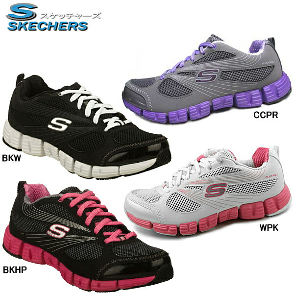 Where Can I Buy Skechers Shape Up Shoes