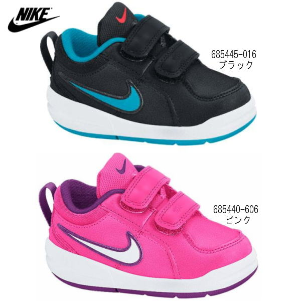 a855f9fd7a2 nike kids nike running sneakers with velcro