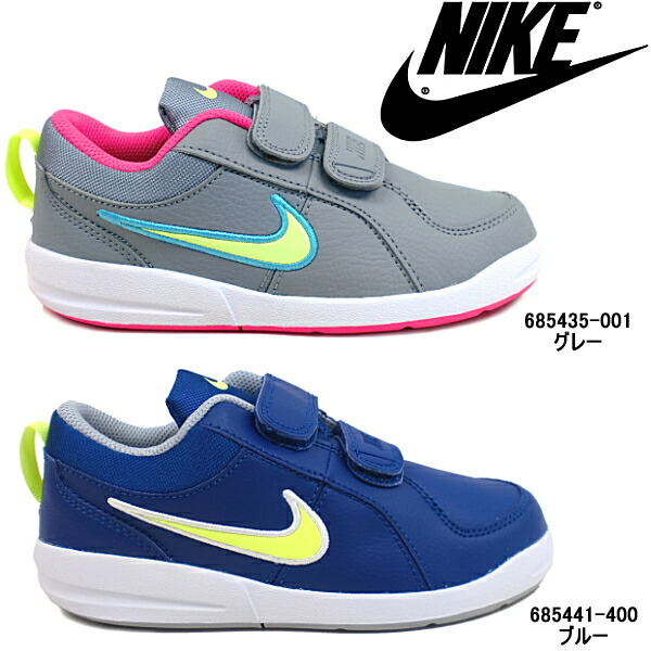 nike leather sneakers for girls with velcro