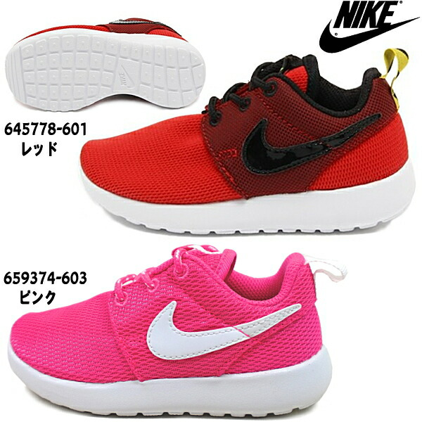 best sneakers b0461 da07a nike roshe run baby girl