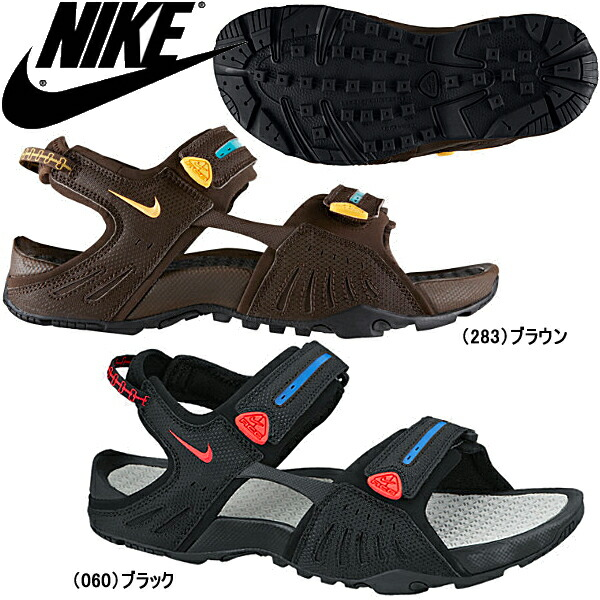Japanese Shoe Size