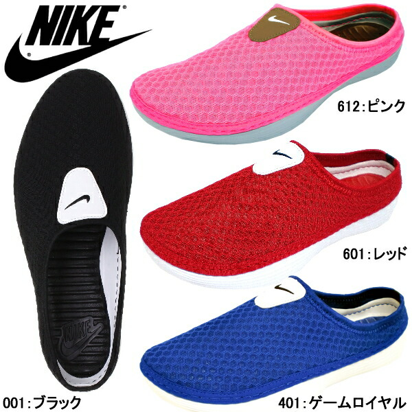 Select Shop Lab Of Shoes ★ Nike Sandals Mens Womens Clog