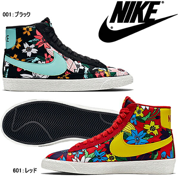 buy \u003e nike blazer mid floral, Up to 72% OFF