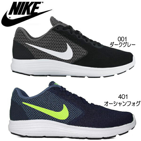 the best attitude 57a97 284ad Nike sneakers men revolution 3 running shoes sports shoes sports shoes men  men shoes gray 26.0cm NIKE LEVOLUTION3 819300●