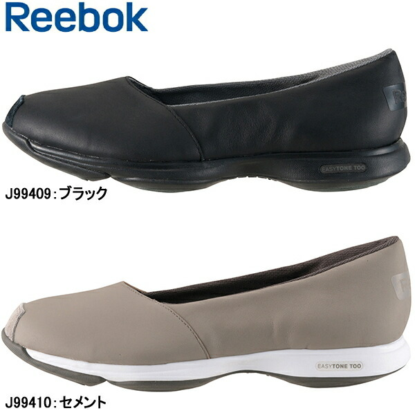 2f041400e1 Reebok Ladies Walking Shoes cloud-computing-northampton.co.uk