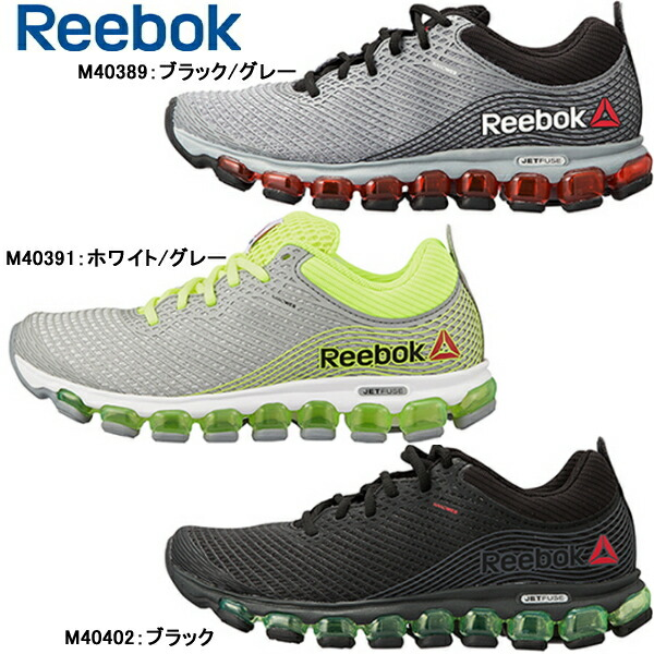 reebok mens running shoes. reebok sneakers men running shoes jet fuse orchid jetfuse run mens