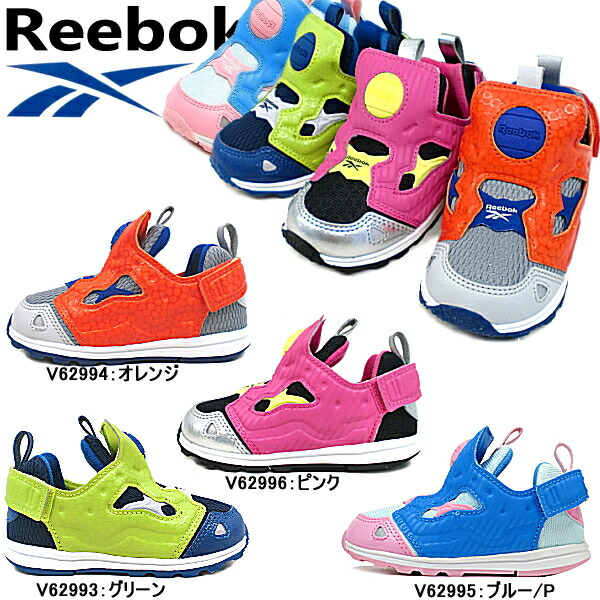 3247829b044 reebok kid cheap   OFF74% The Largest Catalog Discounts