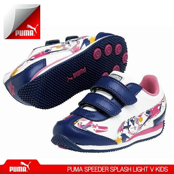 new puma shoes boys
