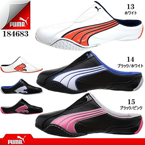Lead walking Pavilion | Rakuten Global Market: PUMA due clog mens Womens Sandals PUMA Jiyu Clog ...