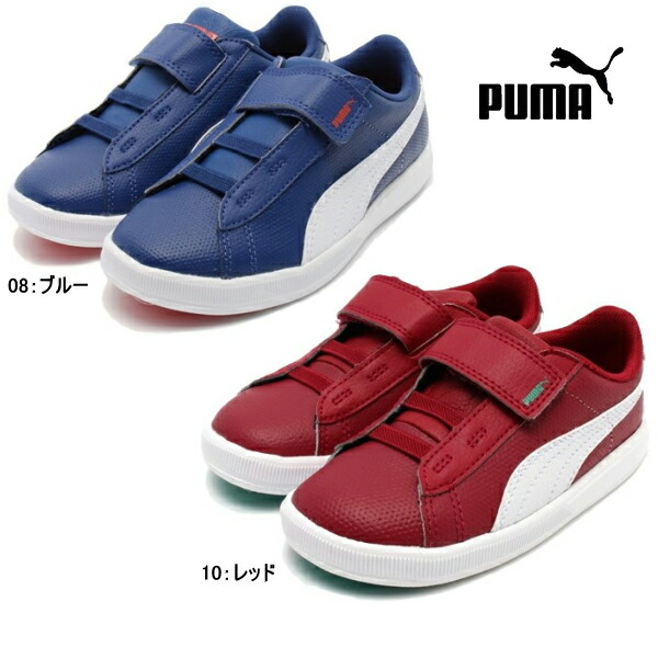 puma sneakers for boys