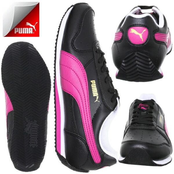 Chaussures Puma Sport Style De Vie Des Femmes F0Htagd0