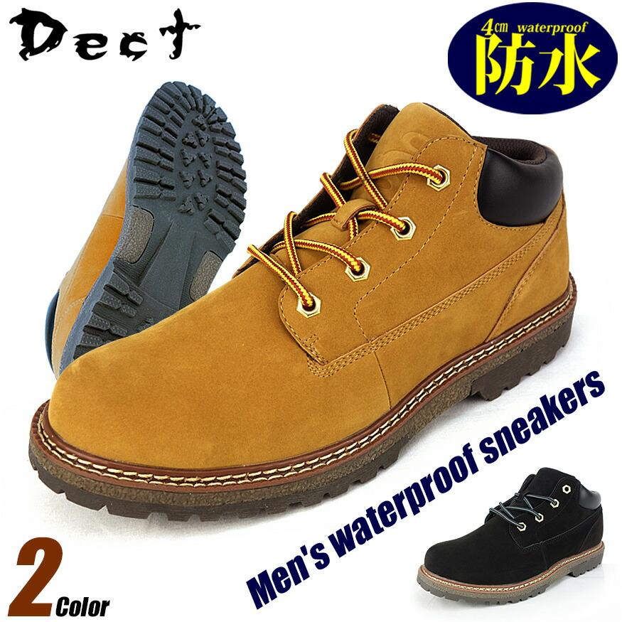 防水ブーツ185