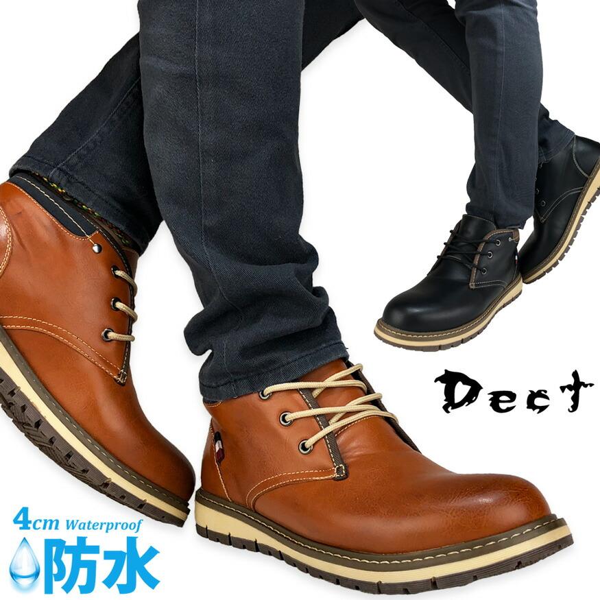 新商品 防水ブーツ291