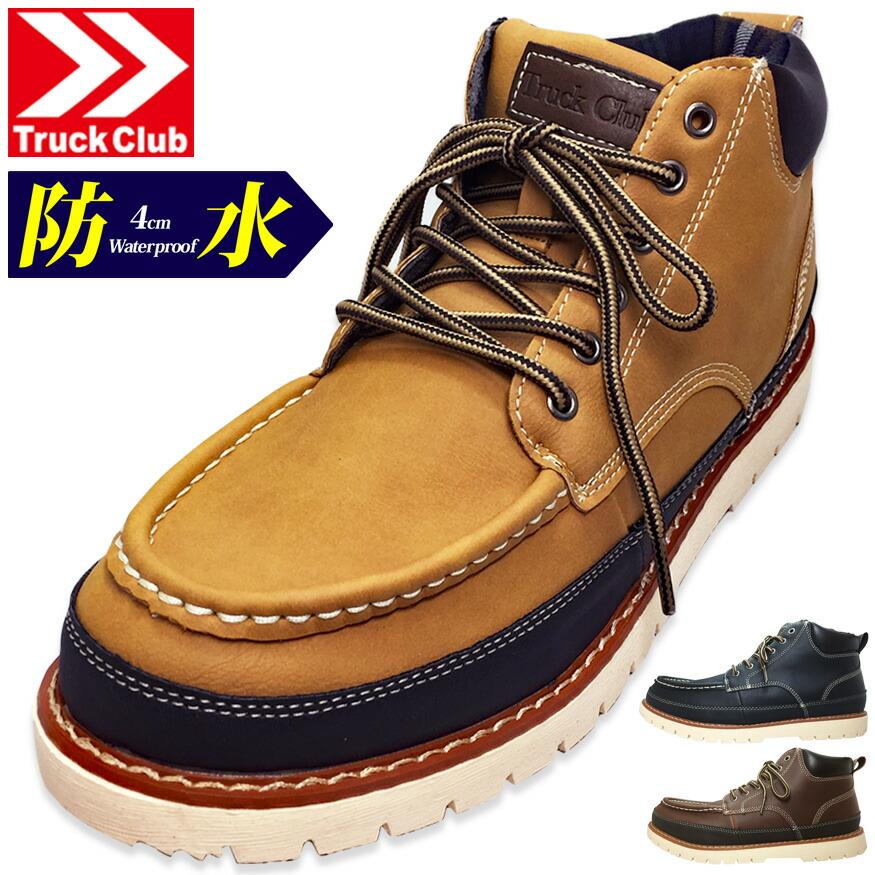 ブーツ60460