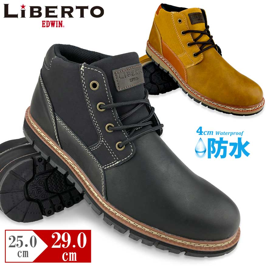 防水ブーツ60643