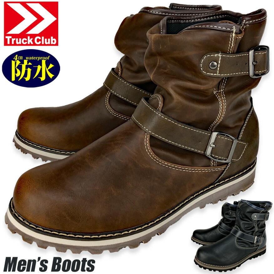 防水ブーツ60488