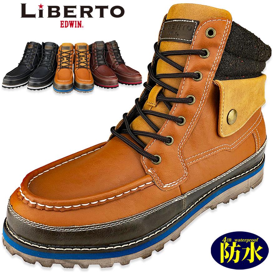 防水ブーツ60489