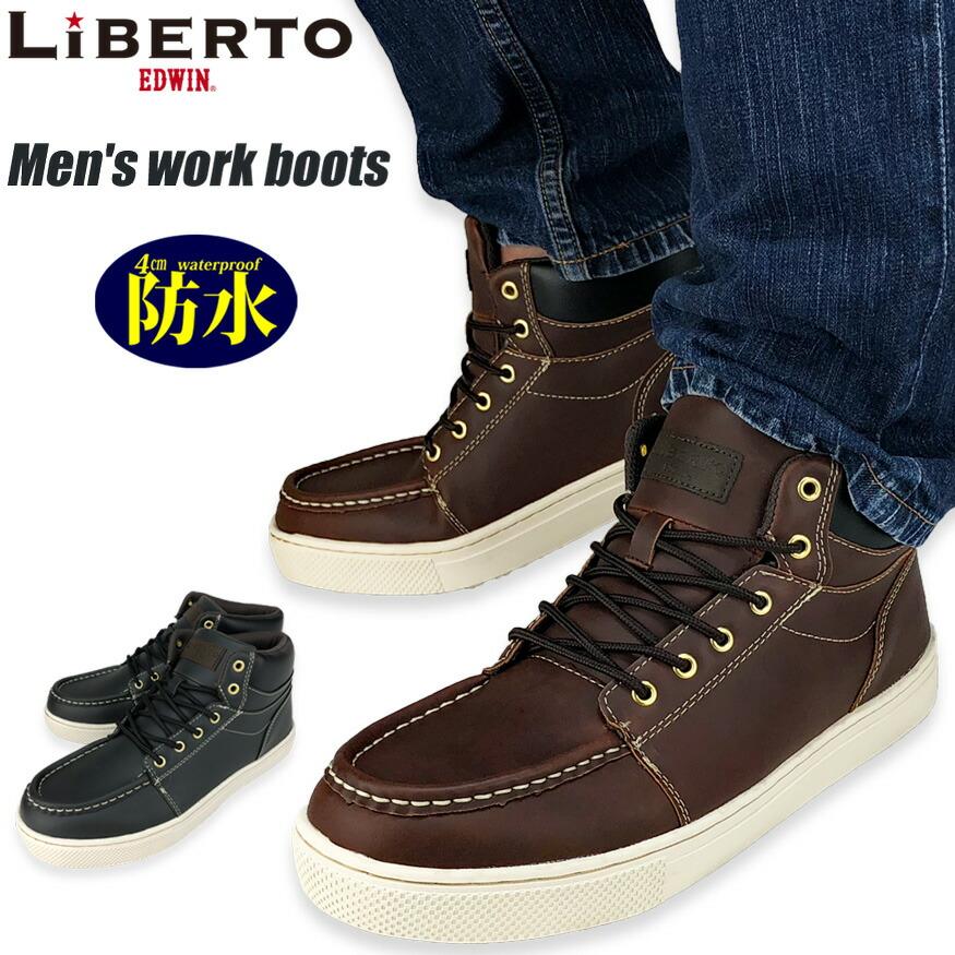 新商品 防水ブーツ60527