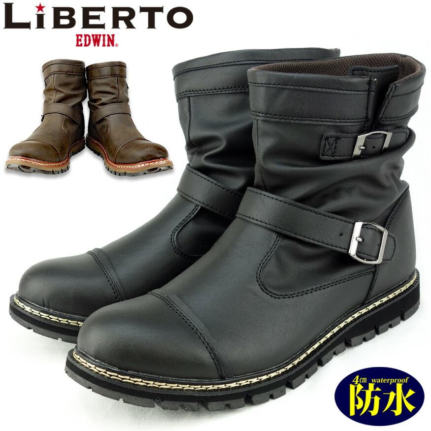 防水ブーツ61093