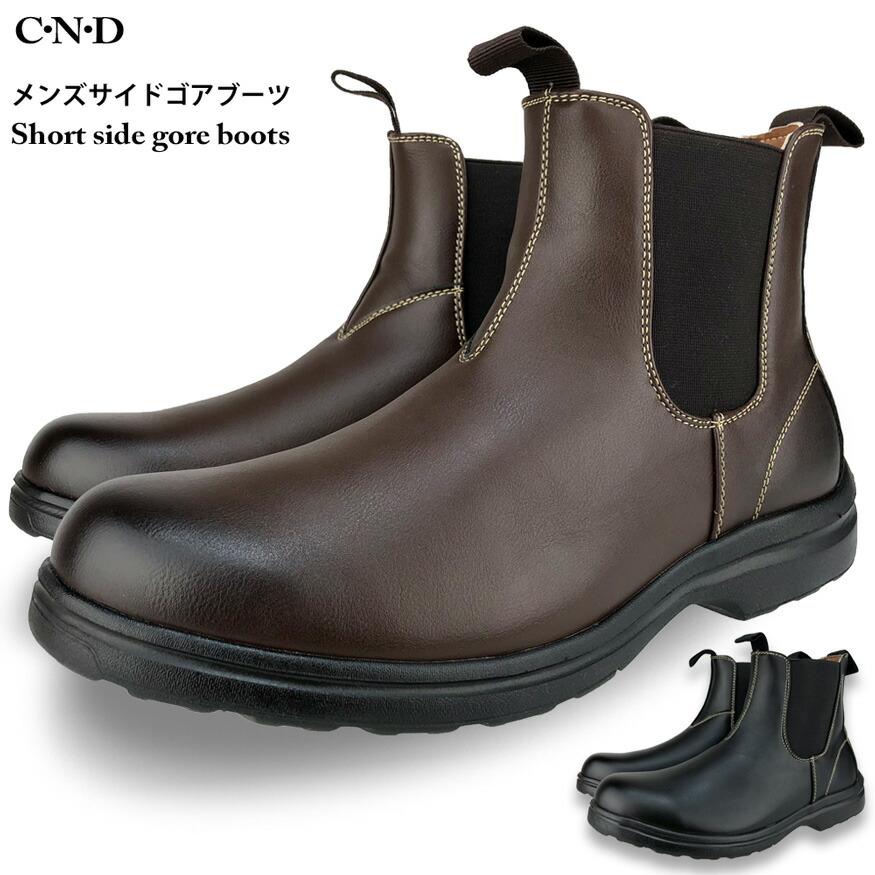新作             ブーツ9681