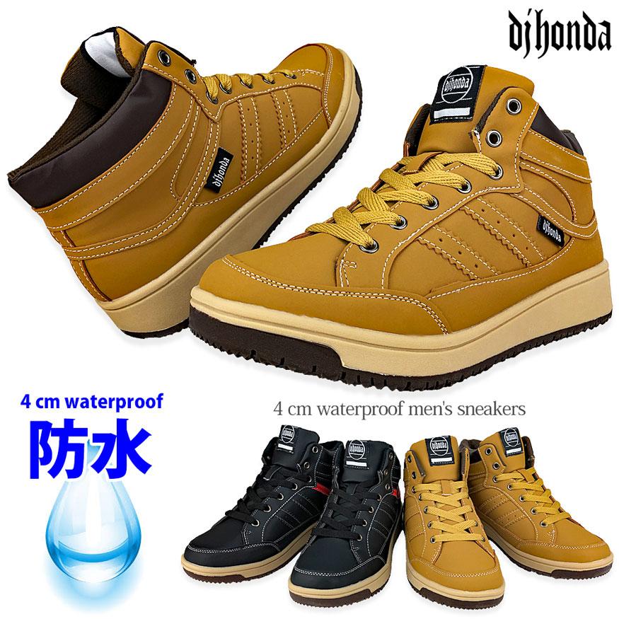 ブーツ60406