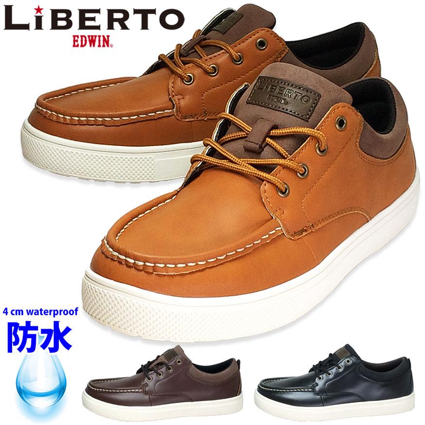 ブーツ60519