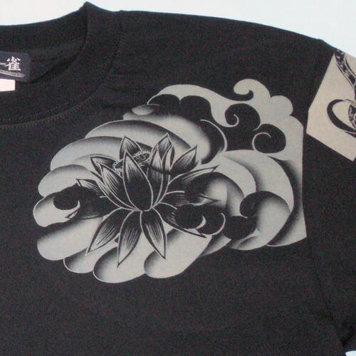 和柄 長袖Tシャツ 黒胸 画像